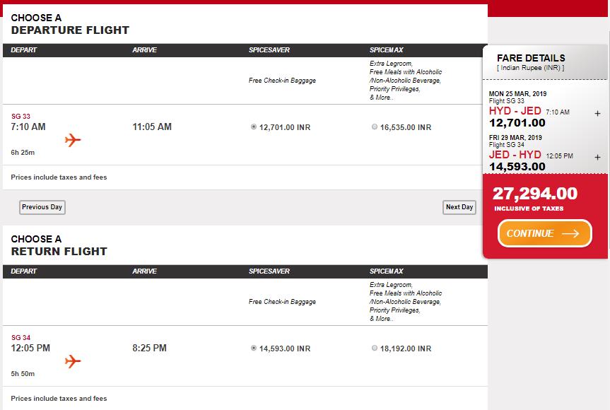 Screenshot from Spicejet website